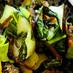 青梗菜の梅肉塩昆布和え