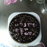 簡単!濃厚!生チョコタルトケーキ★