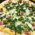 激美味!山盛ねぎのマヨピザ
