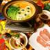 豚肉と豆苗のスープしゃぶしゃぶ