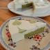 手土産に♪抹茶マーブルレアチーズケーキ