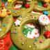 簡単!!♪クリスマス♪リースクッキー
