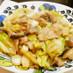 簡単。夕食!豚こま肉とキャベツ味噌炒め