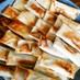 大葉で巻いたツナチーズの焼き春巻き