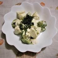 アボカドと豆腐の梅マヨサラダ~大葉のせ~
