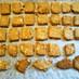 ダイエット低糖質アーモンドおからクッキー