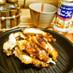 フライパンで♪鶏むね肉の柔らか塩から揚げ