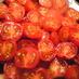 やってみて!プチトマトの切り方