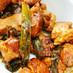 綺麗になれちゃう『炊飯器de簡単豚角煮』
