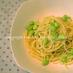 超簡単!「枝豆のクリームパスタ」
