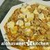 我が家の基本・簡単・定番マーボー豆腐