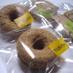 ヘルシー黒糖焼きドーナツ