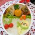 子供完食☆鮭マヨ 運動会弁当・お弁当にも