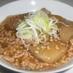 やさしい味(´ω`)里芋・大根の煮物