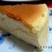 淡雪チーズスフレケーキ