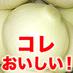 玉ねぎの皮の剥き方