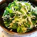 小松菜とエノキの塩麹ナムル