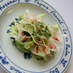 春野菜の✿サクサクミルフィーユ✿