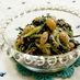 栄養満点!大豆とひじきのサラダ