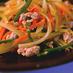 簡単❤3色野菜炒め