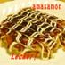 キャベツ焼き(お好み焼き)