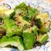 きゅうりと塩昆布のオリーブオイル和え