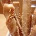 鰹&チーズのスティックパン