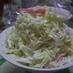 キャベツとカニカマのサラダ