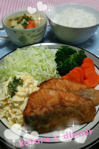 鮭でディナーpart2!こたら家夕飯98