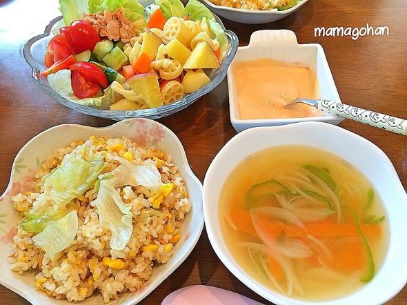 ツナレタス炒飯と紅葉サラダ