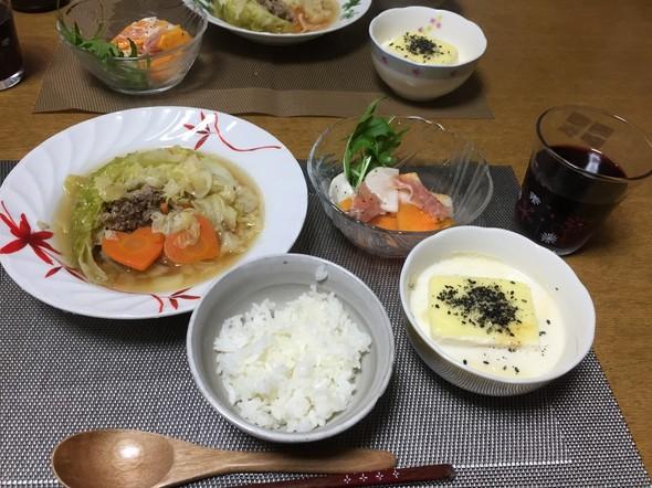 11月24日 夕ご飯♪