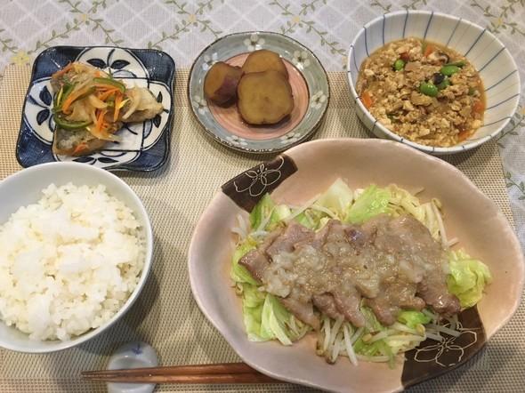 1/31☆塩だれ豚バラ