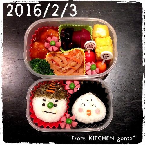 2016/2/3 鬼&福おにぎり弁当♪