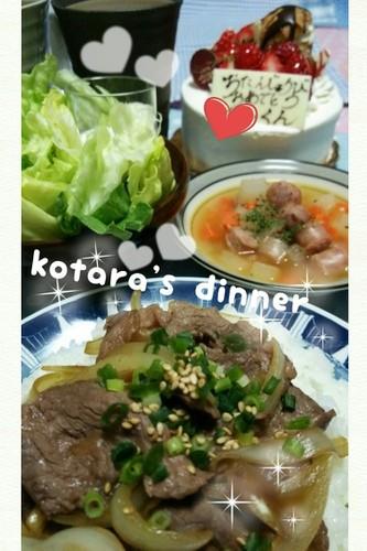 誕生日ディナー♡ こたら夕飯130