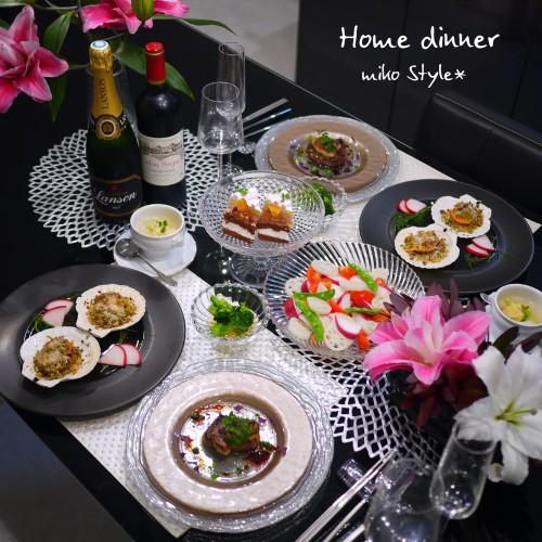 お肉&帆立レシピの晩ご飯