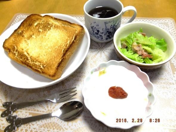 ♫MY 朝食♫2016・2・29