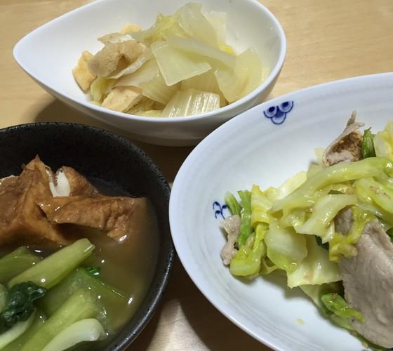 今日の夕食☆