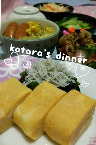 食べたいディナーⅱ こたら家の夕飯129
