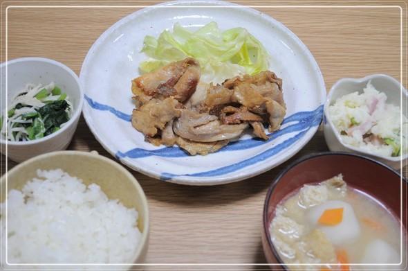 一汁三菜*豚の生姜焼きが主菜の献立