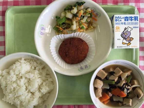 行田市の名物「ゼリーフライ」和食の献立
