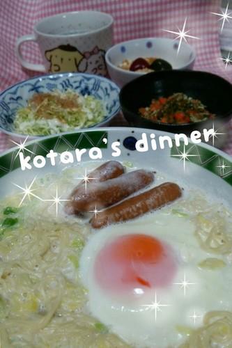 ひとりディナーⅦこたら家の夕飯-132-