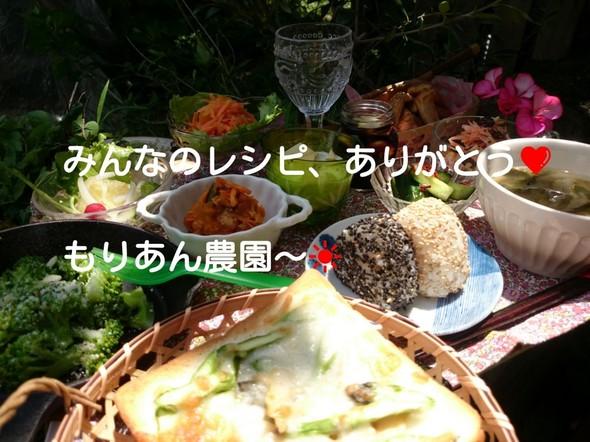 初夏の旬を食べるレシピシリーズ♪