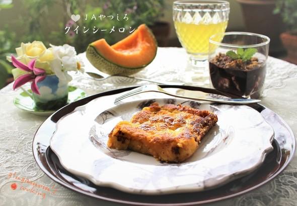 熊本のクインシーメロンが主役の朝ご飯