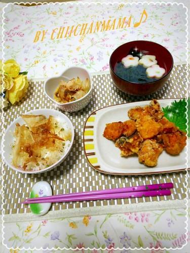 山椒ご飯と鮭ザンギの晩御飯☆