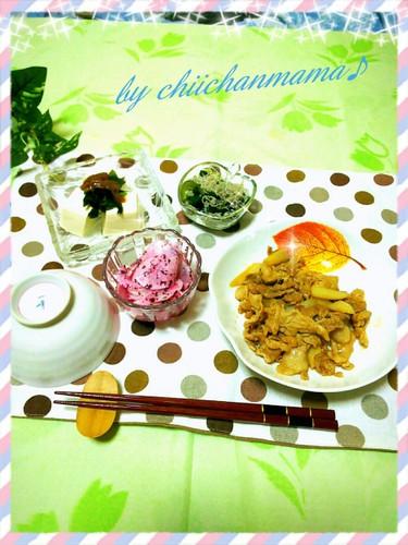 しっかり味の豚バラでご飯ガッツリ晩御飯☆