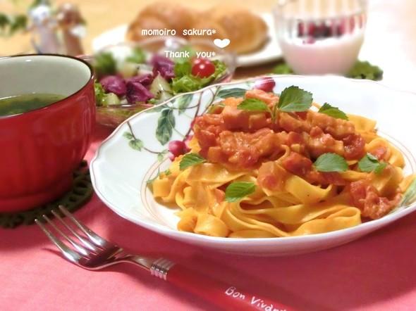 ♡マスカルポーネのトマトパスタで夕ご飯♡
