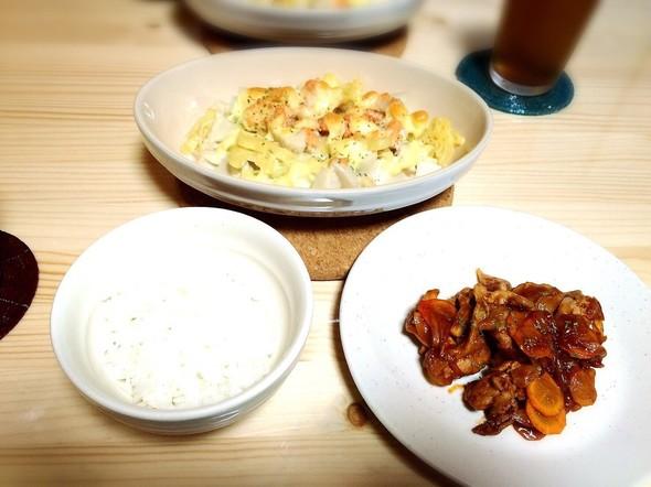 ポークチャップ・明太子と里芋のグラタン