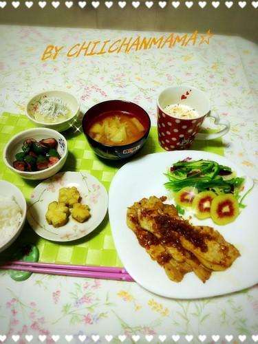 玉葱絡めの生姜焼きに和のおかずで晩御飯