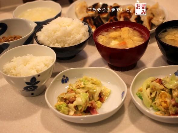 餃子&カルボナーラ風サラダで夕ごはん