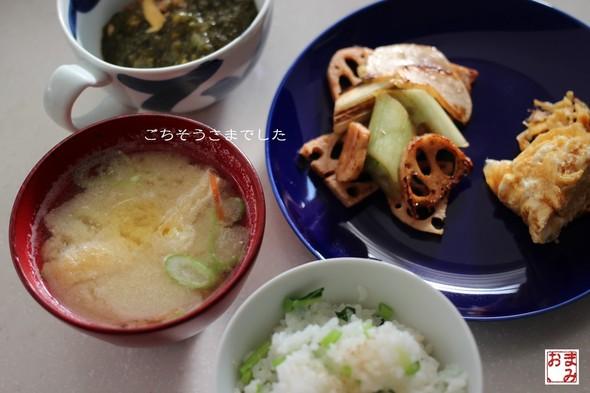 ホットサラダと菜飯で和朝食 12/17